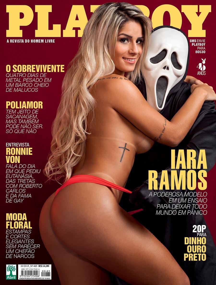 Playboy Outubro 2015 :: Iara Ramos