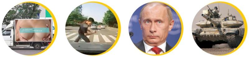 Coisas estranhas que só acontecem na Rússia