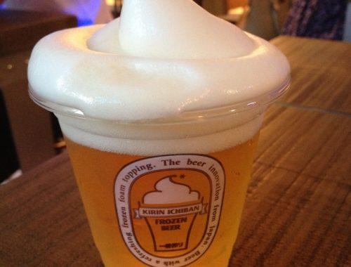 japoneses inventam cerveja que-não esquenta