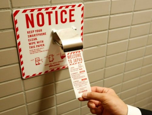 papel higiênico smartphones